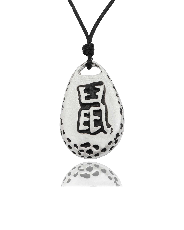 Napier Zodiac Medallion Pendant Necklace: Chinese Zodiac Silver Pewter Horoscope Year Of Animal