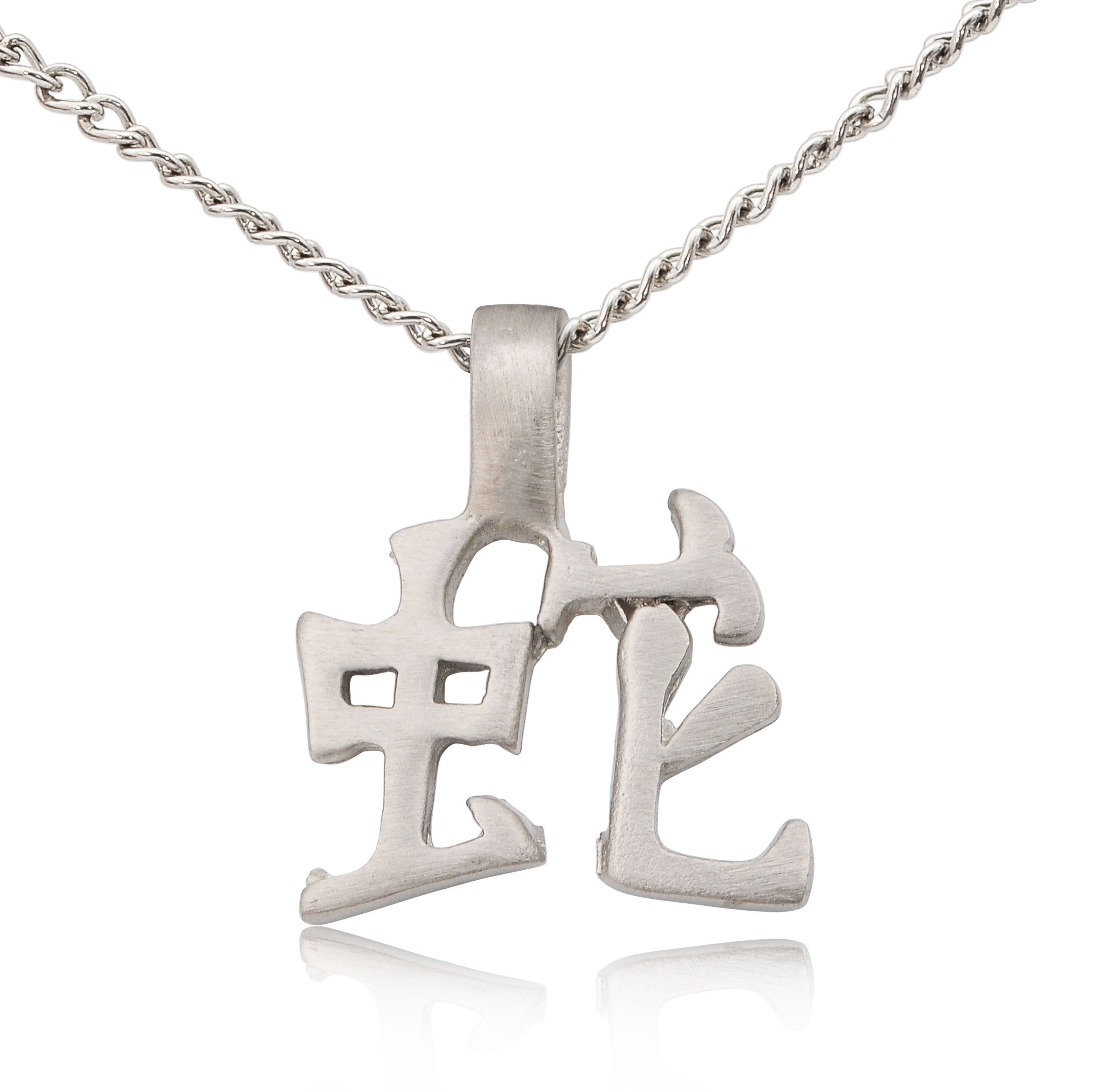 Engravable Chinese Zodiac Dog Tag Necklace: Zodiac Chinese Text Silver Pewter Charm Necklace Pendant