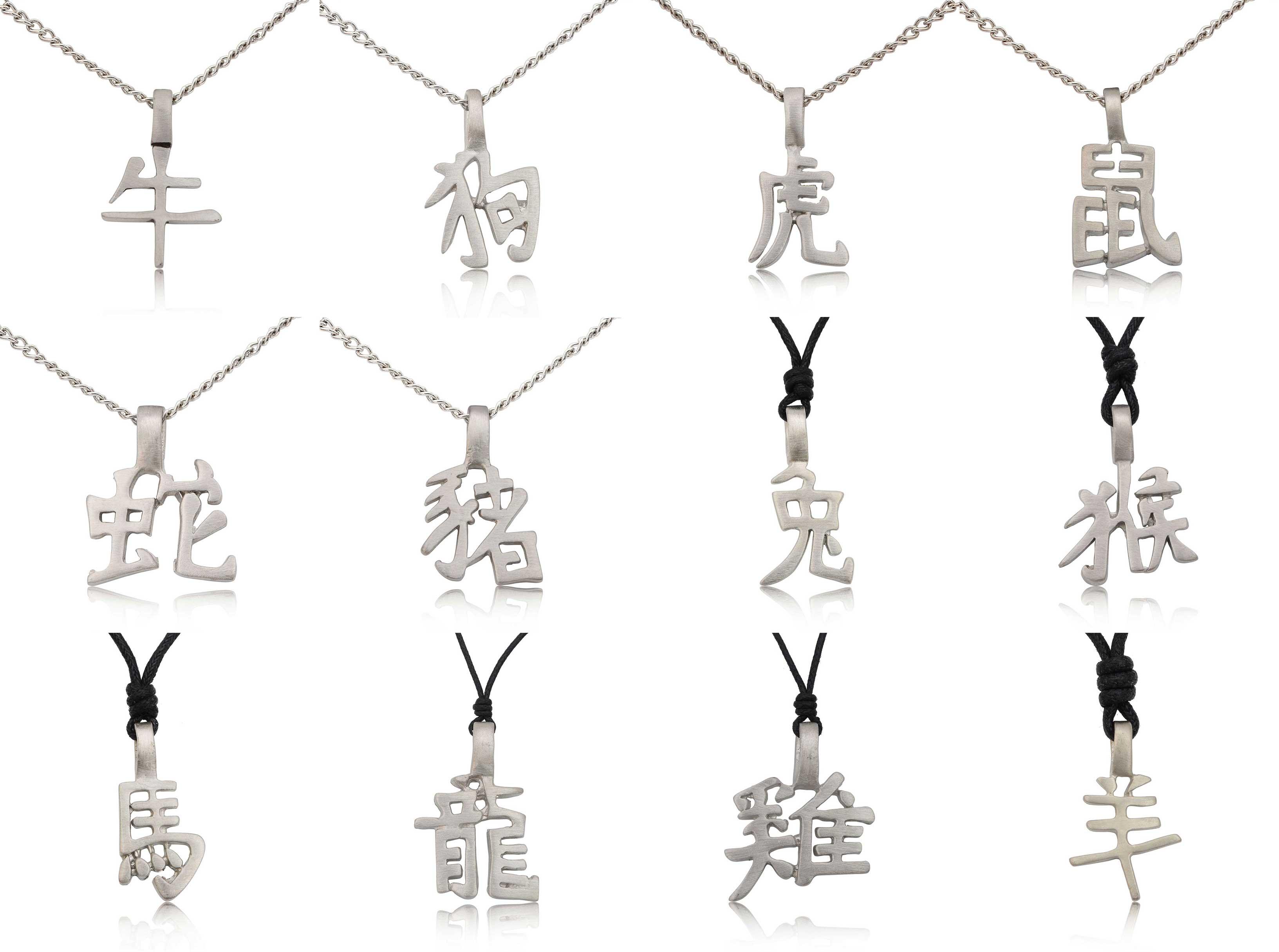 Zodiac chinese text silver pewter charm necklace pendant jewelry ebay image is loading zodiac chinese text silver pewter charm necklace pendant aloadofball Choice Image